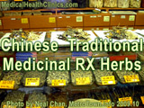 Photo of Traditional Chinese Herbal Medicine Store  in Vancouver's Metrotown shooping megamall showing prepared herbs from roots, bark, shells, etc.